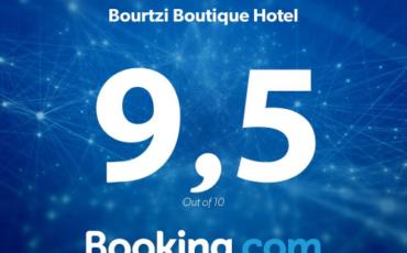 Hotel in Skiathos Award Winner 2015 Booking.com